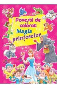 Magia printeselor