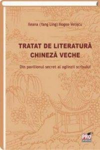Tratatul de literatura chineza veche