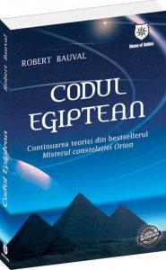 Codul egiptean