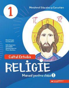 Religie. Manual pentru clasa I. Cultul Ortodox
