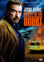 Jesse Stone: Benefit of the Doubt